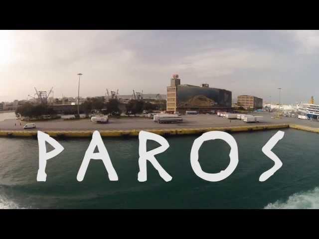 Paros - Greek Island - Cyclades