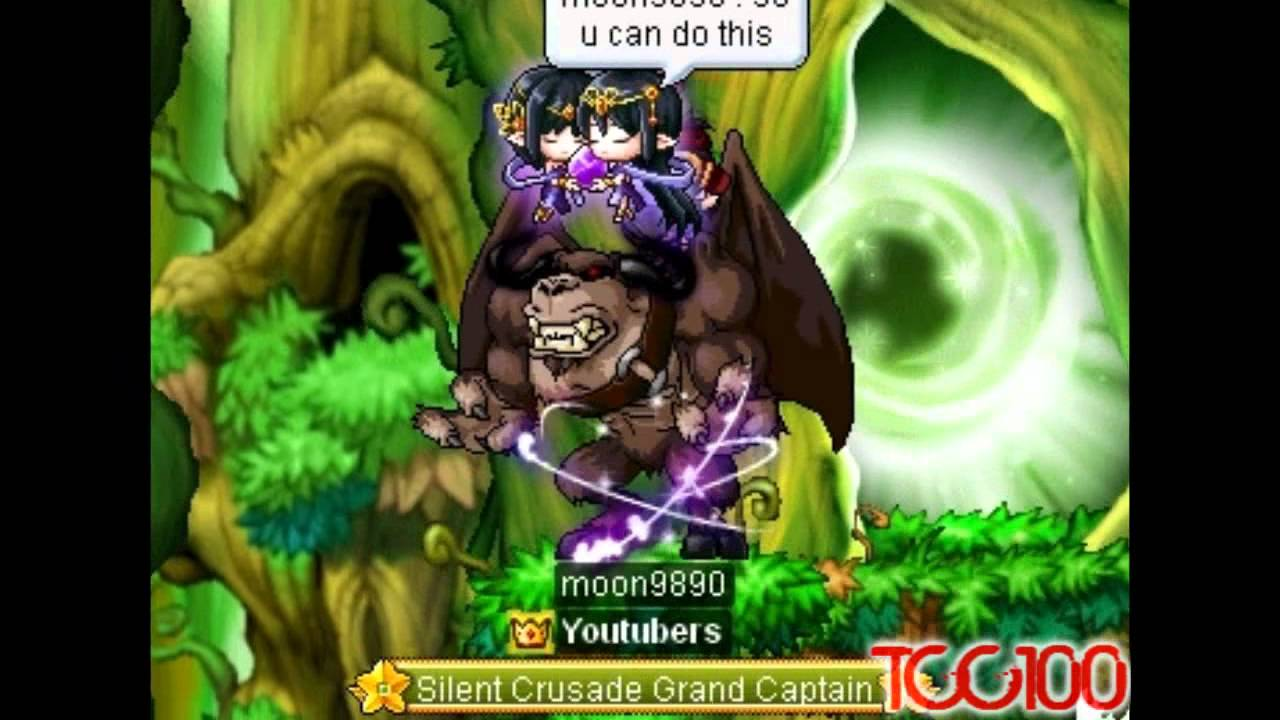 maplestory how to leave mount song