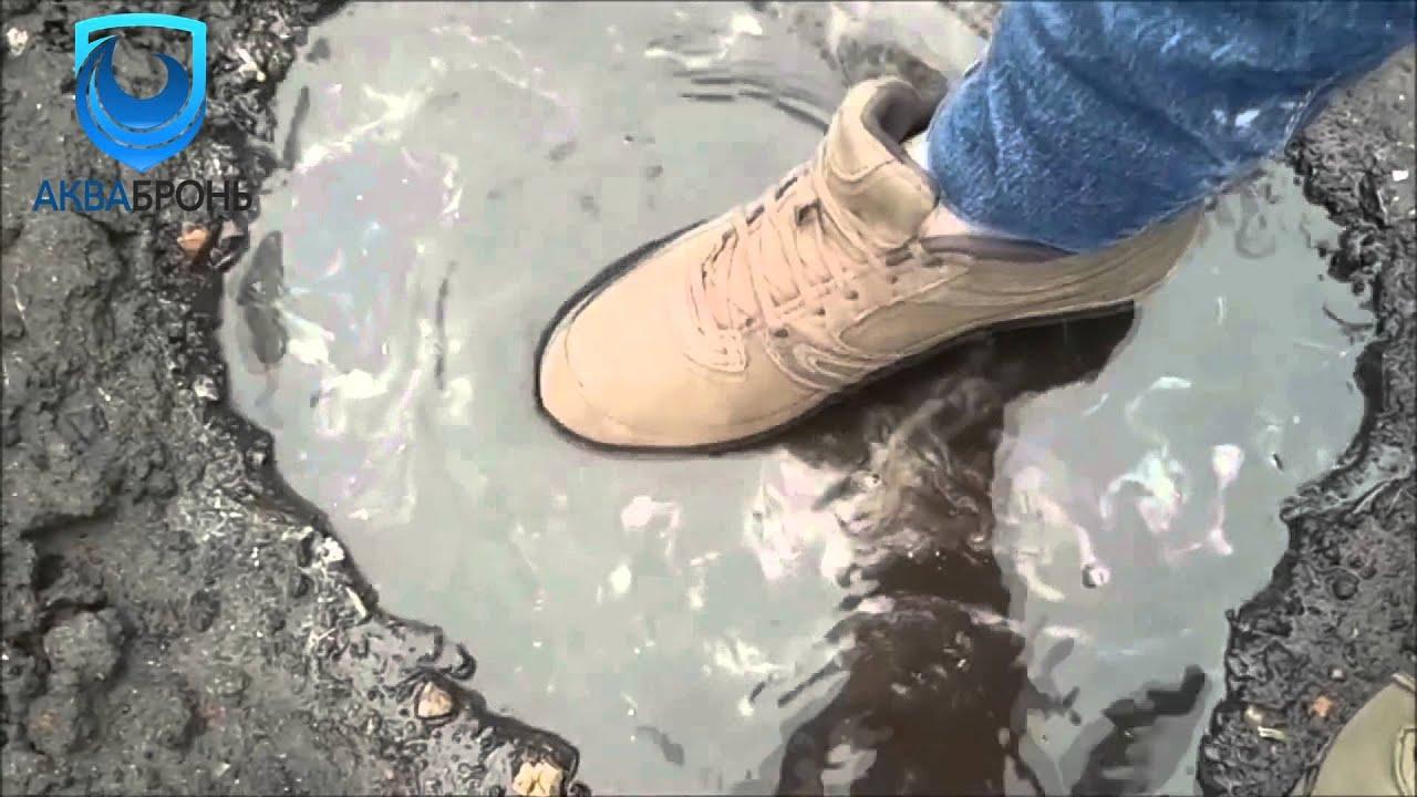 Гидрофобное покрытие для обуви своими руками