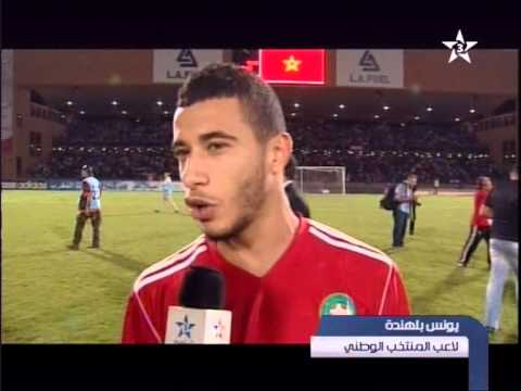 Maroc Mozambique 4-0: Déclarations joueurs (2)