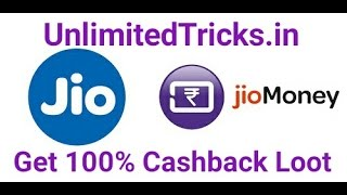Jio money maha Loot (10000 rs} cash for online shopping