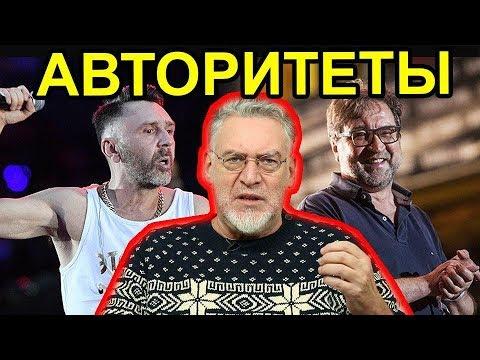 Шнур против Шевчука и группы ДДТ. Разбор полётов с Артемием Троицким