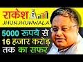 Rakesh Jhunjhunwala (Warren Buffett Of India) Biography in Hindi | Stock/Share Market trader MP3