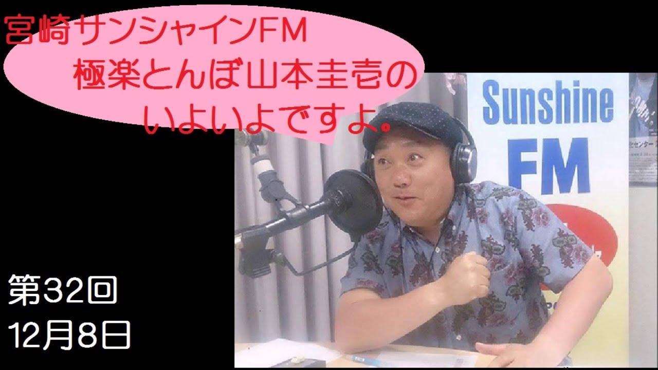 山本圭壱の画像 p1_39