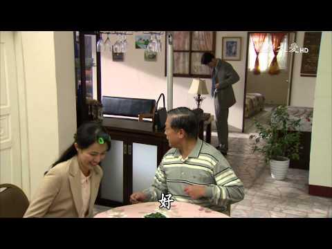 大愛-長情劇展-當我們同在一起-EP 08