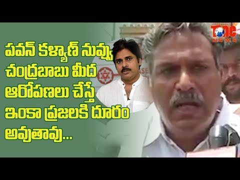 TDP MP Kesineni Shocking Comments On Pawan Kalyan | Latest Telugu News | NewsOne
