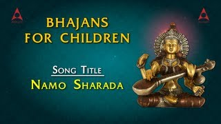 Bhajans For Children - Namo Sharada Full Song with Lyrics