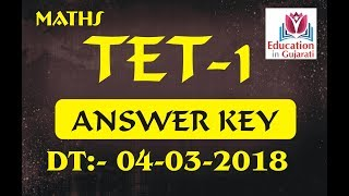 Tet 1 exam answer key