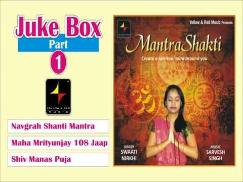 MANTRA SHAKTI - 1 - Full Songs - JukeBox