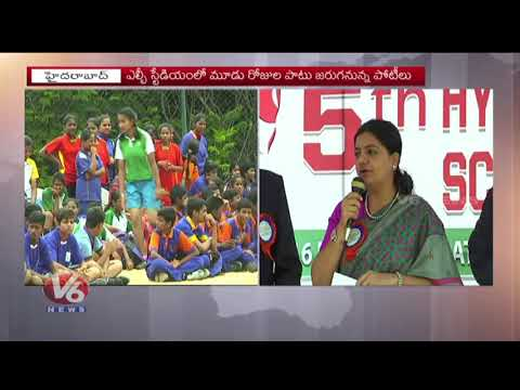 Collector Yogita Rana Inaugurates Hyderabad Handball School League In LB Stadium | V6 News