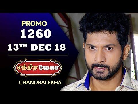 Chandralekha Serial | Episode Promo 1260 | Shwetha | Dhanush | Saregama TVShows Tamil