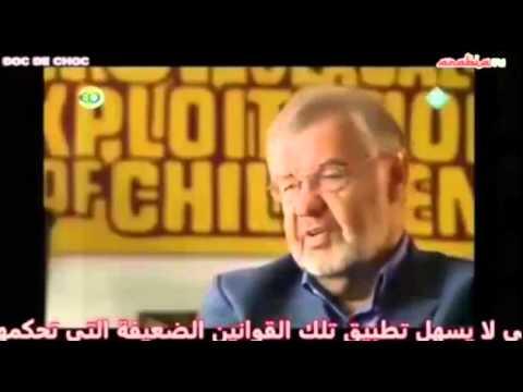 المغرب  ثاني بلد في السياحة الجنسية thumbnail