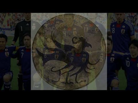 古事記サッカー日本代表にまつわる由来 神道の学び