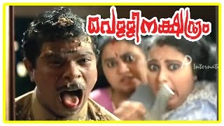 The Ghost - Malayalam Movie | Vellinatchatiram Malayalam Movie | Karthika's Ghost Comes Out