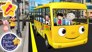 Wheels on The Bus Original | KARAOKE for Kids + More Nursery Rhymes & Kids Songs | Little Baby Bum