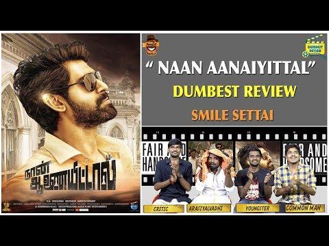 Naan Aanaiyittal - Movie Review | Dumbest Review | Rana , Kajal Aggarwal | Smile Settai