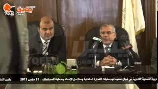 يقين | توقيع بروتوكول تعاون بين وزرة التموين والمنظمة العربية للتنمية الادارية