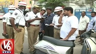 Hyderabad Traffic Police Strict Rules On Pending Challans
