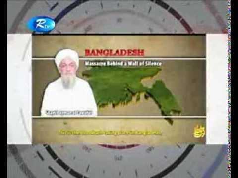 RTV News: Govt tracing Al-qaeda threat to bangladesh