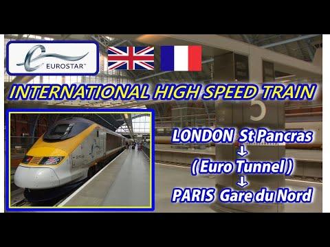 EUROSTAR☆ / LONDON St Pancras → PARIS Gare du Nord (Passenger's View)