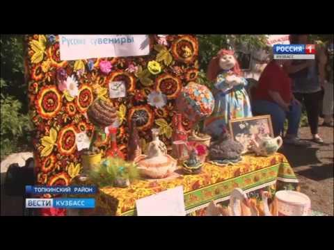 В Кузбассе заработал торгово-логистический центр, куда селяне могут сдать излишки урожая