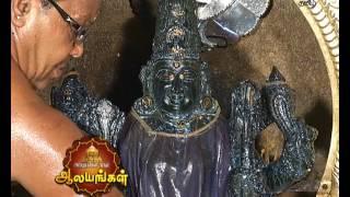 Arputham Tharum Alayangal - Episode 1047 - August 07, 2017 - Best Scene