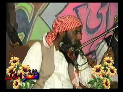 Molana Qari Abaid Ullah Ahsan (ahmiyat E Namaz) video