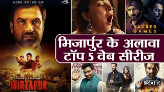 Download Song Mirzapur: Top 5 Indian Web Series on Netflix & Amazon Prime; Must Watch | FilmiBeat Free StafaMp3