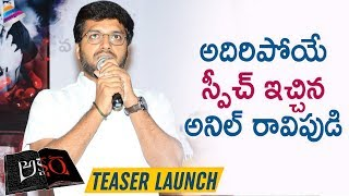Anil Ravipudi Speech | Akshara Movie Teaser Launch | Nandita Swetha | 2019 Latest Telugu Movies