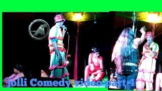 Jolli Comedy video bangla.part 4