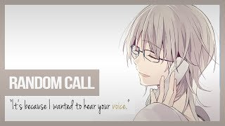 Random Call [Japanese Voice Acting Practice]