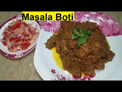 Boti Masala Recipe by hamida dehlvi