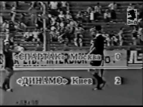 Спартак (Москва) - Динамо (Киев) 0:2. Чемп. СССР-1991. 17 тур (фрагменты матча).