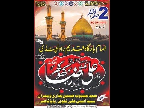 Live Majlis Aza 02 Safar Qadimi Imama Bargah  Rawalpindi 2019