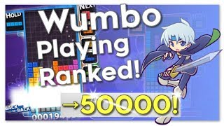 Puyo Puyo Tetris – Wumbo Ranked! 49865➜50000 (PC)