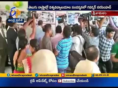 Governor Narasimhan visit BR Ambedkar University in Srikakulam