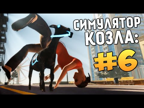 First Person Lover - СИМУЛЯТОР ЛЮБОВНИКА
