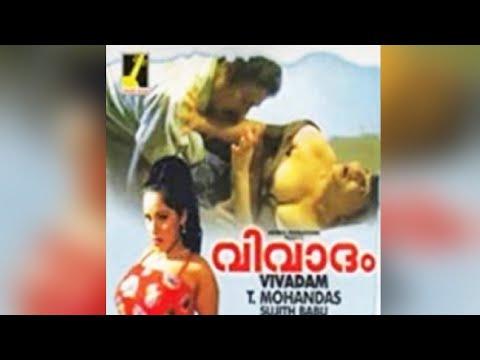 Vivadam | Malayalam Full Movie | Malayalam Movie Online | Reshma | Shakeela thumbnail