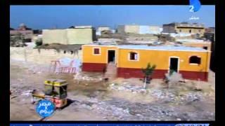 مصرفى يوم| تطوير قريتى ابو صالح و الغرقد.. فى اول تعاون بين رجال الاعمال والدولة