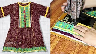 Stylish Frock For Girls || Girls Frock Cutting And Stitching