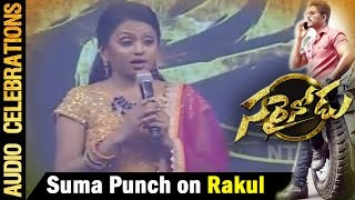 anchor-suma-punch-on-rakul-preet-sarrainodu-audio-celebrations-live-ntv