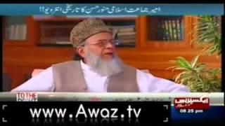 Shahzeb Khanzada destroyed Munawar Hasan