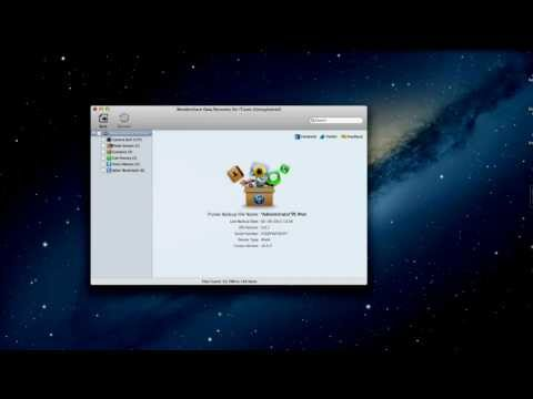 [iTunes Data Recovery for Mac] - How to Recover Data from iTunes on Mac (iPHone/iPod/iPad)