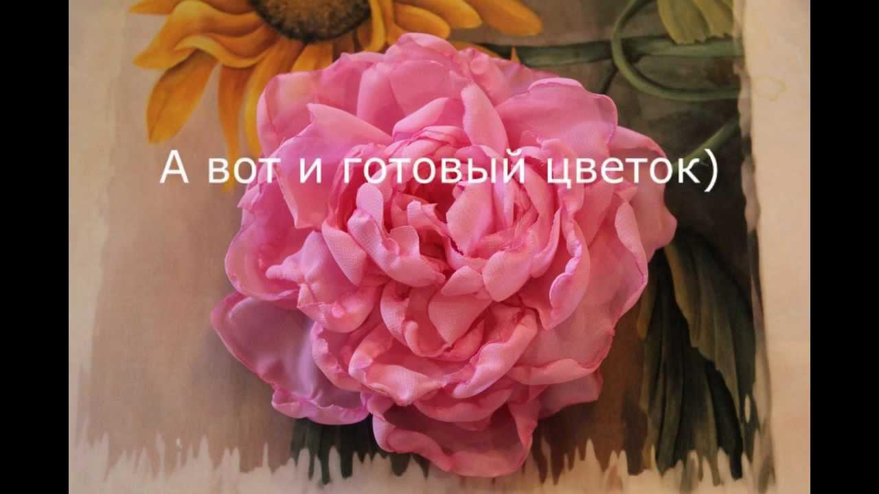 Сделать цветы из шифона