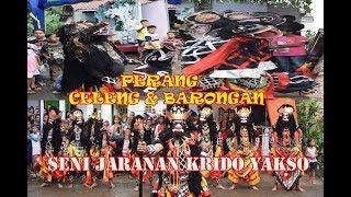 Jaranan Buto Perang Celeng & Barongan Krido Yakso Purwoharjo Live jajag Banyuwangi