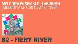 Melodiya Ensemble Fiery River 1974 Soviet Jazz Funk