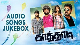 Kaathadi | Audio Songs Jukebox | Avishek | Sai Dhanshika | John Vijay | Sampath Raj | Daniel Pope