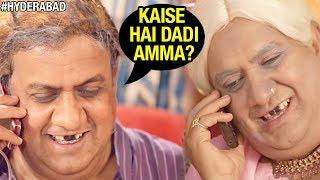 Gullu Dada Best Comedy Scene | Hum Hain Chaar Shaney Film | Hyderabadi Comedy Videos | Hyderabad