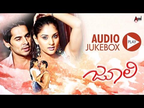 Julie | Audio Jukebox | Feat.denomoriya, Ramya | New Kannada video