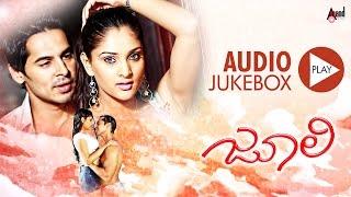 Julie | Audio JukeBox | Feat.Denomoriya, Ramya | New Kannada